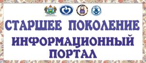 www.stp-to.ru