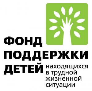 Logo_det_fond