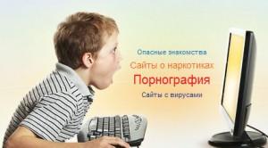 zapushhen-portal-kindergate-ru