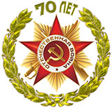 70-Year_Great_Victory