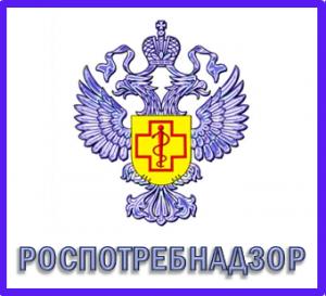 Rospotrebnadzor_5