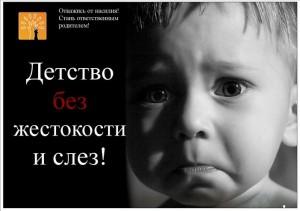 1352350695_2011_-_41_novyy-razmer