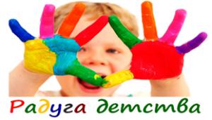 1382966450_raduga_detstva