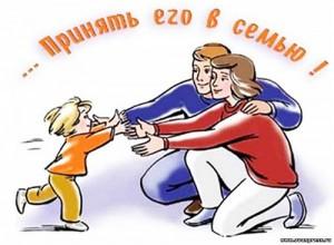 opeka_500