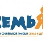 Семьи Тюменской области приглашают на конкурс видеороликов «Семейные традиции»