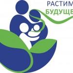 Приглашаем принять участие в региональных конкурсах «Семейное дело!» и «Семья, любовь и верность»