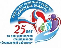 25_let_soczashita копия