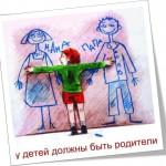 Начинаются занятия в школе замещающих родителей
