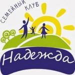 Встреча «Клуба Надежды» ко дню Дню защиты детей Квест-игра «В поисках радуги»