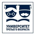 Клуб «Встреча друзей» в рамках проекта «Университет третьего возраста»