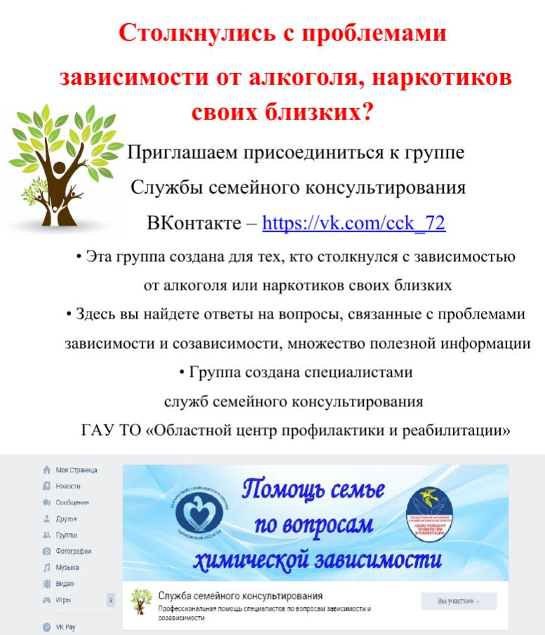 2019-04-10_19-07-38
