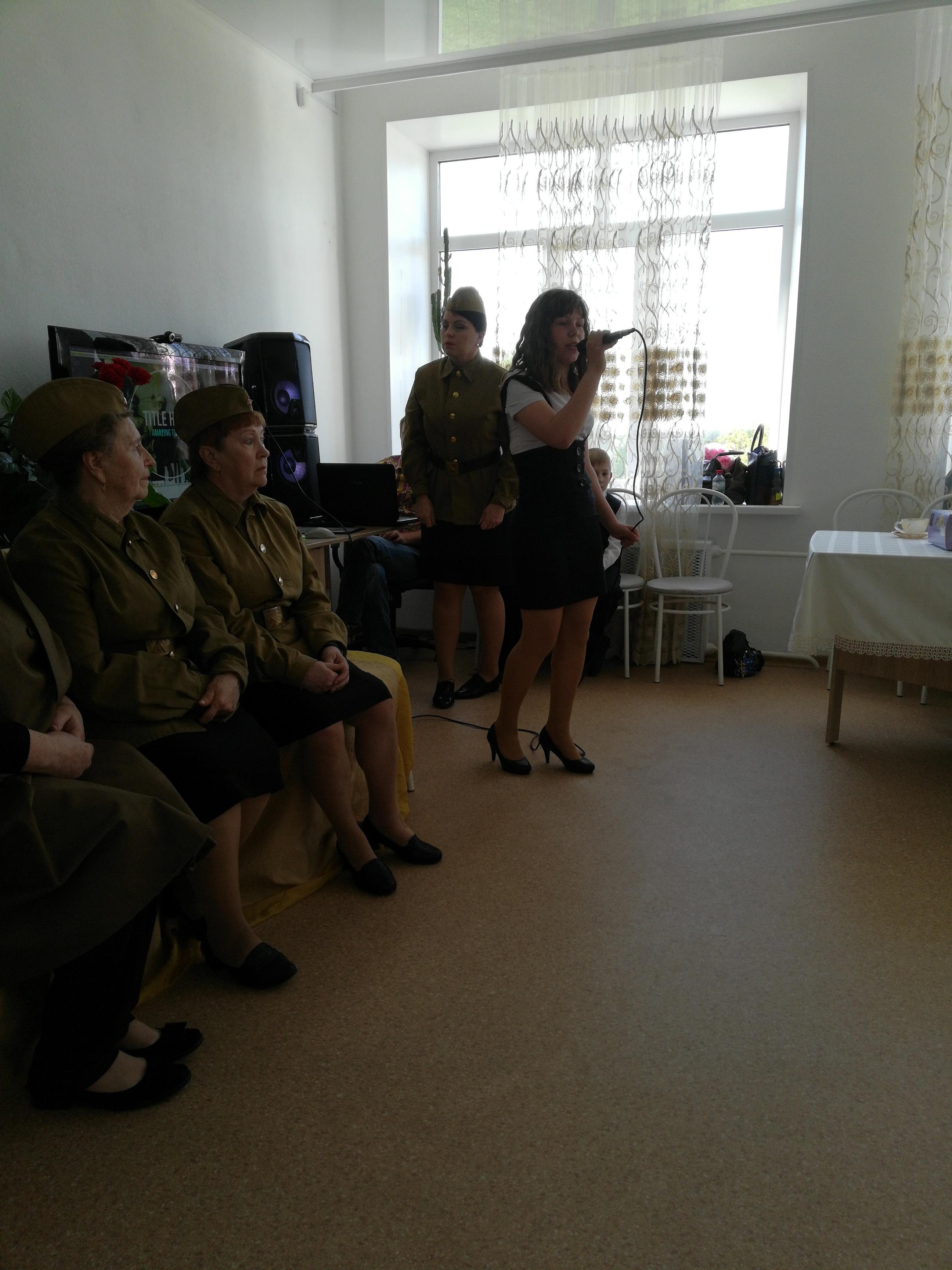 мероприятие для Ветеранов