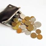 Размеры отдельных государственных пособий и компенсации