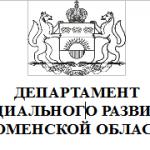 Постановления Правительства Российской Федерации от 30 декабря 2017 №1711