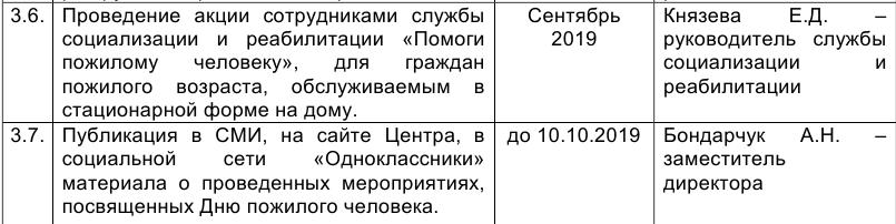 2019-09-18_15-11-49