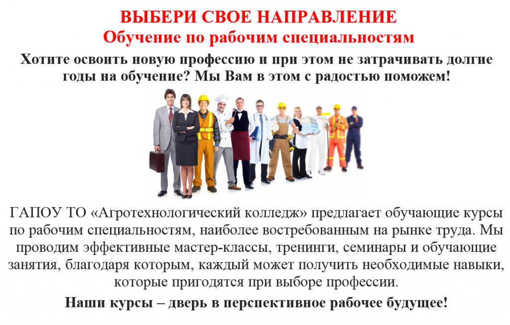 2019-10-03_16-23-50