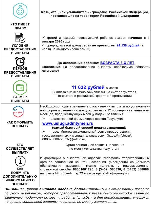 2020-02-10_14-30-12