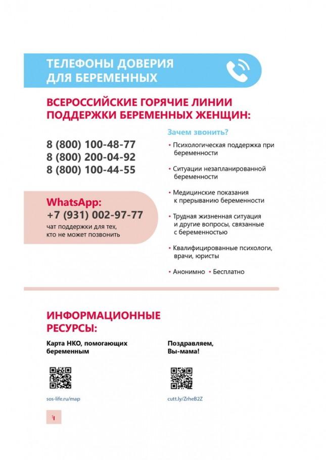 imgonline-com-ua-Resize-adnl9rwJaova7Lx