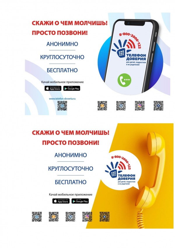 18c421ff7398034625d8dcf4e42470e5-1