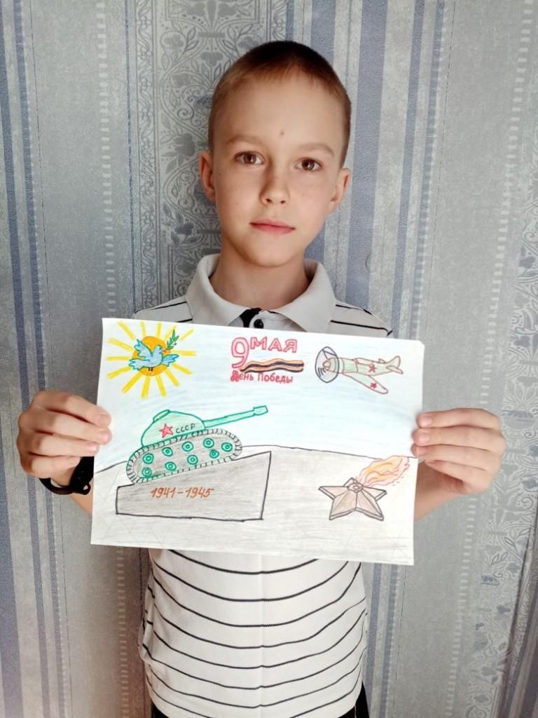 рисунок Шалыгина