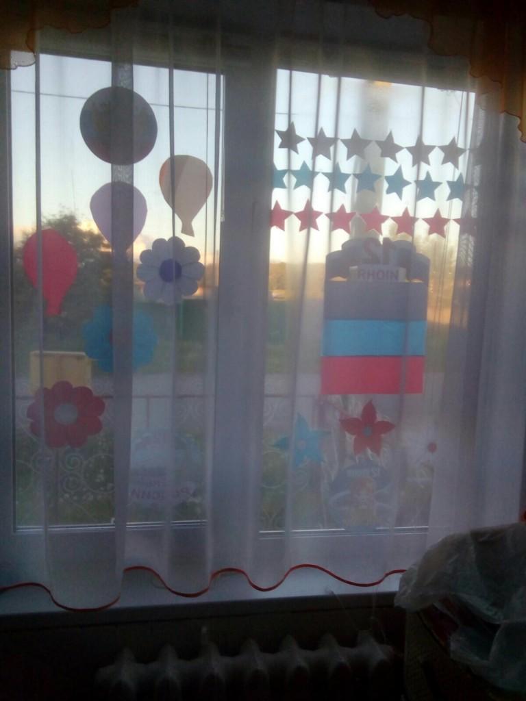 #МыРоссияАУКЦСОНЯЛюблюЗаводоуковск флешмоб #ОкнаРоссии