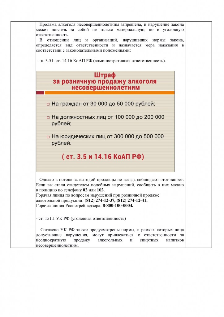 88c4879b0559ef449b6ad7f784c511e6-14