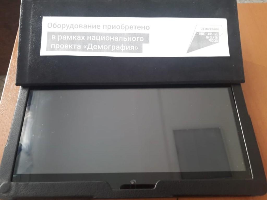IMG-20201103-WA0000