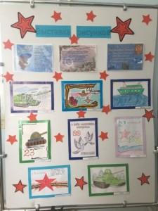 К Дню защитника Отечества в учреждении организована выставка детского рисунка.