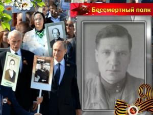 Истомин Дмитрий Николаевич