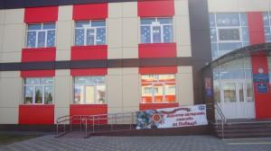 здание МУСЗН и КЦСОН Заводоуковск